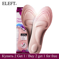 New 2014 Feet Care 4D Sponge Arch Support Walking Insoles With Sweat Absorption For Men Women