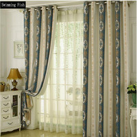 1 Pc 2017 Modern Minimalist Style Chenille Jacquard Shade Curtains Blue Purple Blackout Cloth Curtain Windows