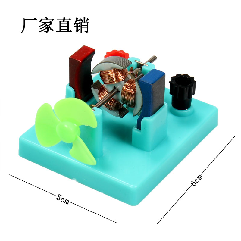 electric motor animation electromagnet buy electric motor physic and get free shipping on aliexpresscom