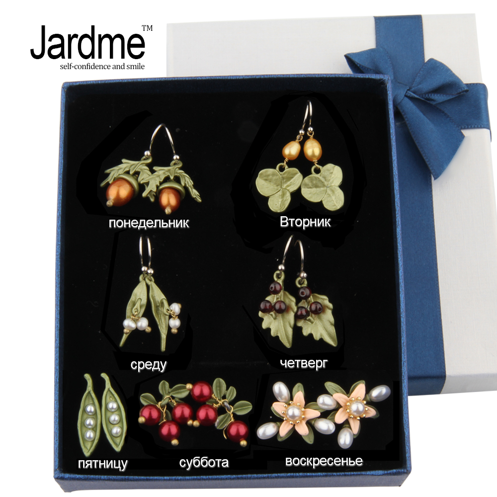 Jardme Pastoral Style 7 Pairs Earrings Gift Sets It's Different Every Day for a Week Bijou Wedding Party Gift