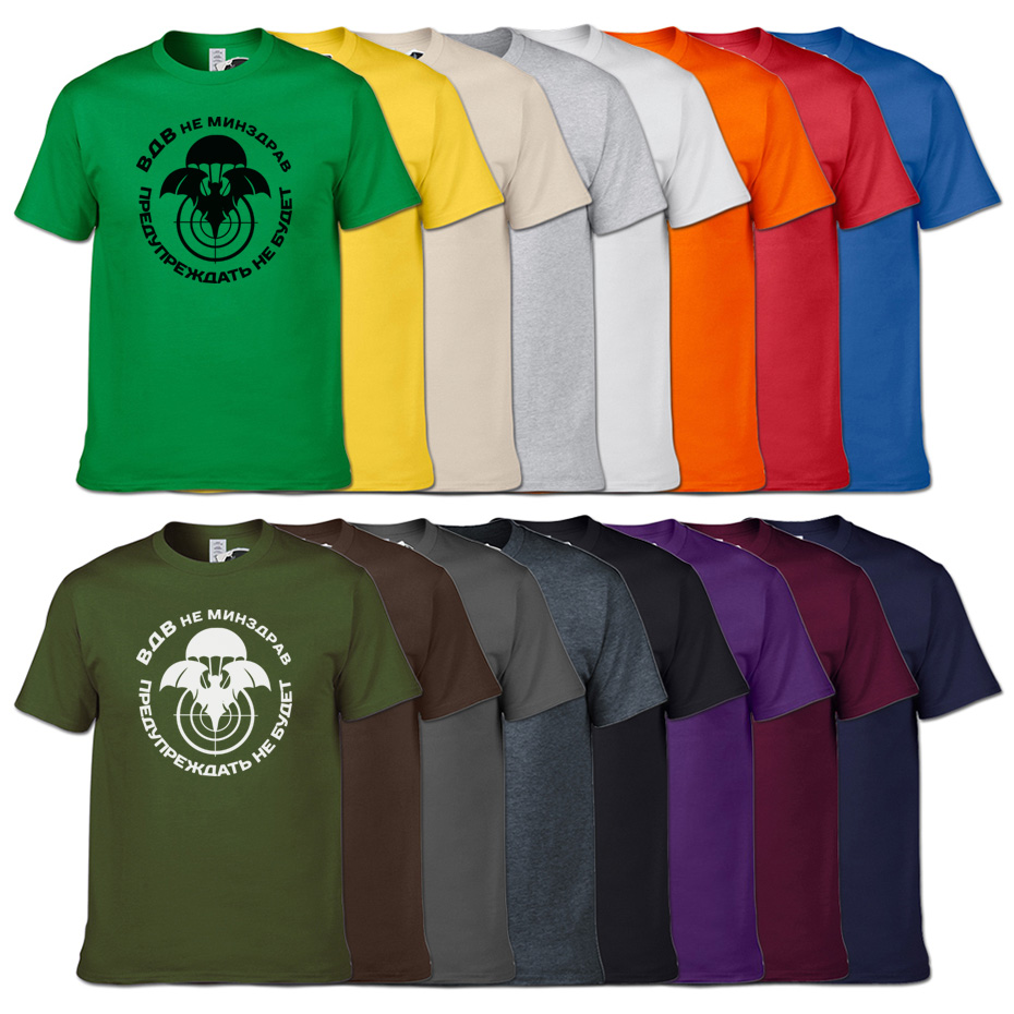 Brand New T-shirt Russian Army Military Hunting Fishing Olive 100/% Cotton