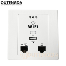 OUTENGDA WPL6058 Drawing-white-panel Indoor 86 Wall Socket with WiFi inWall AP Wireless Access Point