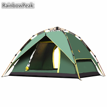 3-4 persons camping tent quick automatic opening double Layer outdoor hiking rainproof tent four-season tents 215 * 215 * 135cm