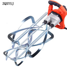 Double Rod Paint Putty Cement Feed Mixing Drill Tools Pneumatic Paint Mixer 1800W Hercules 50A Electric Mixer Industrial Mixer цена