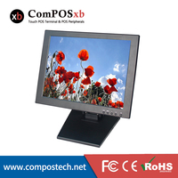 15 touch monitor cpomputer monitor Terminal Equipment Made from China OEM