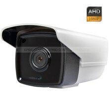 AHD 2.0MP 1080P HD CCTV Bullet Security Camera IR-CUT Outdoor Night Vision