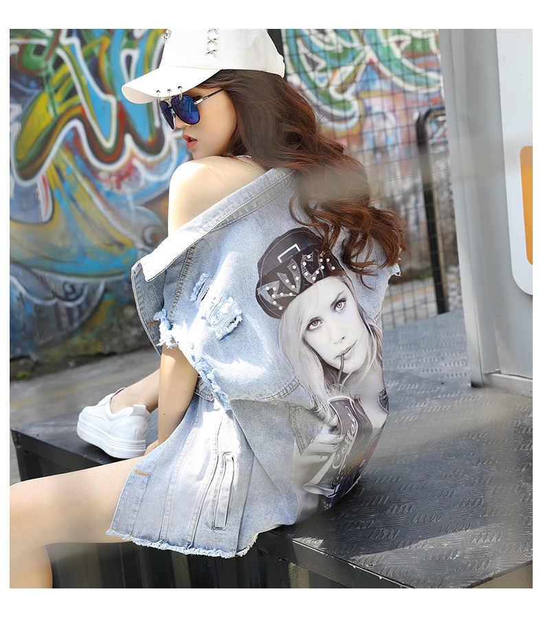 여름 홀 데님 조끼 여성 한국어 문자 인쇄 민소매 턴 다운 진 조끼 탑 여성 느슨한 짧은 자 켓 Streetwear