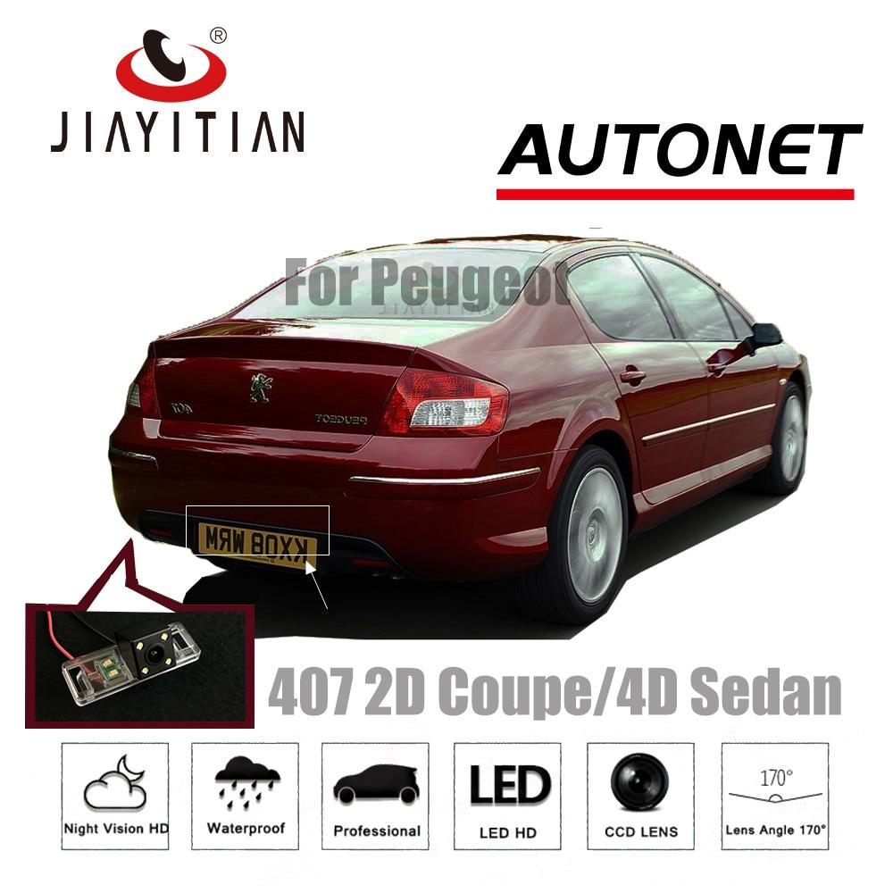 JIAYITIAN Rear View font b Camera b font For Peugeot 407 2D coupe 4D Sedan Backup