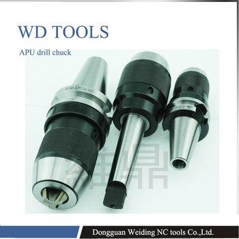 Free shipping Morse apu16 self tightening mta3 apu drill chuck for milling machine mt4 apu tool holder