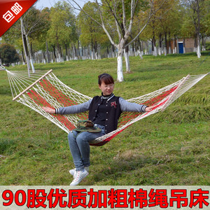 Image 4 - Portable High Quality Army Nylon Hammock Hanging Mesh Net Sleeping Bed Swing Outdoor Camping Travel