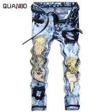 Mens fashion vintage washed holes ripped biker jeans Slim straight stretch denim pants Rock star Distressed