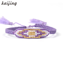 KaIJING Hot Sell Attractive Purple Seed Beaded Charm Bracelets For Women Handmade Double Tassel Beads Friendship Bracelet