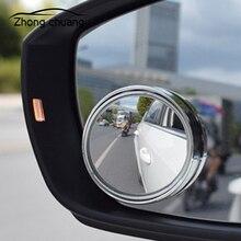 360 градусов универсальное зеркало для слепых зон автомобиля Горячая Распродажа бескаркасное ультра-тонкое широкоугольное круглое выпуклое зеркало заднего вида