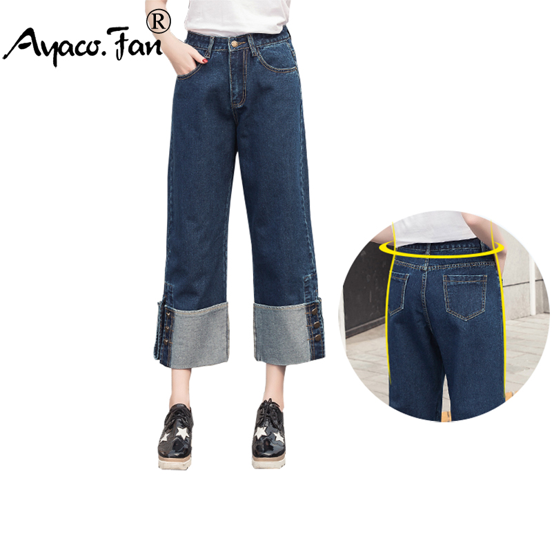 Loose Wide Leg Pants 2017 Novelty Women Ankle-Length Cuffs Blue Jeans Female Slim Boyfriends Denim Ladies Trousers Students plus size side stripe wide leg blue capris jeans 4xl 7xl oversized tassel irregular fringe ankle length denim pants