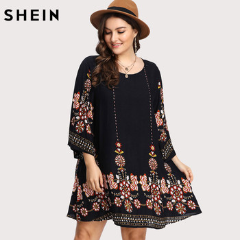 SHEIN Floral Embroidery Black Tunic Dress