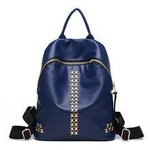 Мода маленький кожаный рюкзак Для женщин Сумки элегантный дизайн рюкзак Обувь для девочек Школьные сумки молния плечо Для женщин Back Pack HY-424