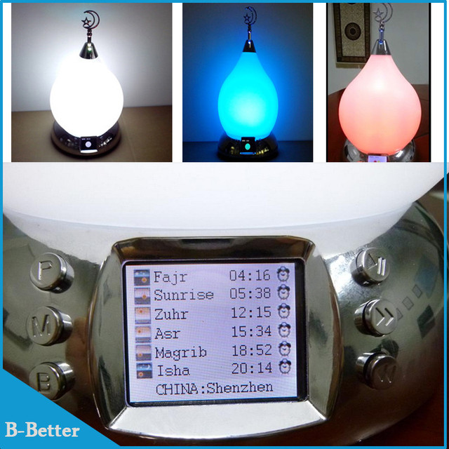US $111 4 |Digital Quran Speaker with Azan Clock with Colorful Led lamp FM  Radio holy quran speaker mp3 player-in MP3 Player from Consumer Electronics