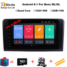 все цены на IPS HD Android 8.1 Quad Core CAR DVD player For Mercedes Benz GL ML CLASS W164 ML350 ML500 X164 GL320 GPS stereo radio 4G/WIFI онлайн