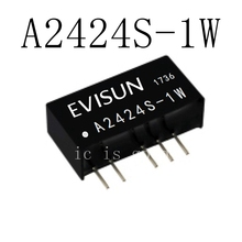 5PCS/LOT A2424S A2424S-1W SIP-5