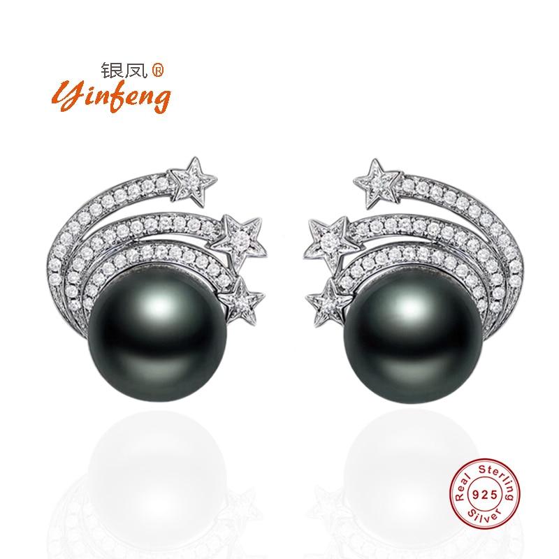 MeiBaPJ High quality 9 10mm natural freshwater pearl earrrings for women stud earrings white pink
