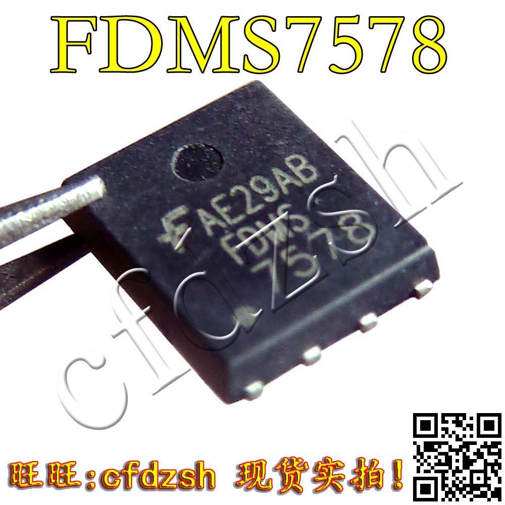 Цена FDMS7578
