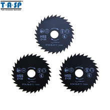 3 Pieces 54.8x11.1mm HSS Mini Circular Saw Blade for Steel Cutting цены онлайн