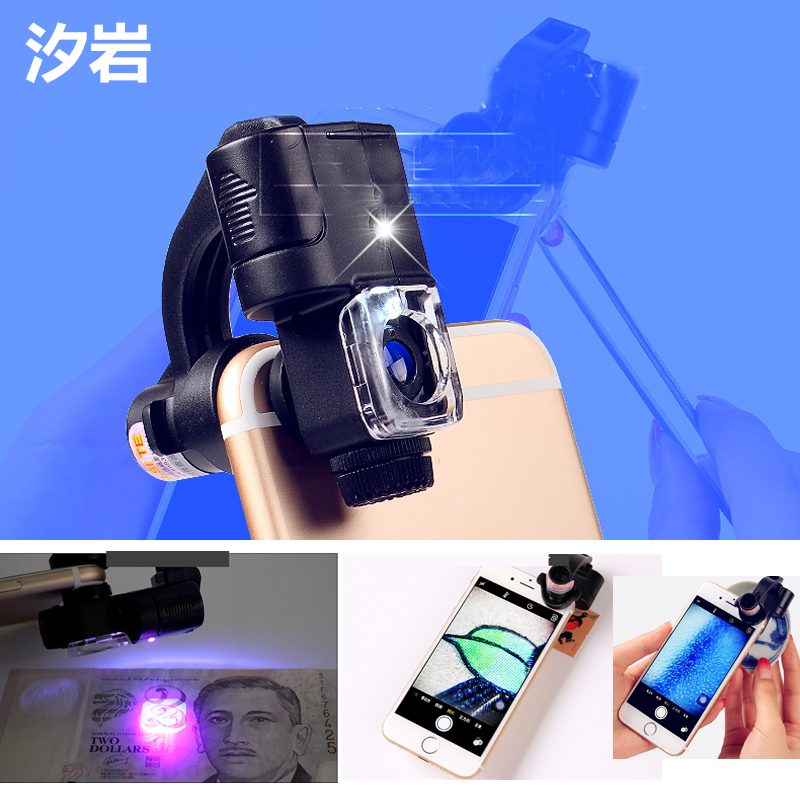 Protable 90 X Phone Type LED Light Magnifying Glass