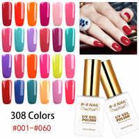 RS NAGEL 15ml UV Farbe Nagel Gel Polnisch 308 Farben Gel Lack #001-060 Schwarz Weiß Rot gel Lack ein set von gel lacke (1)