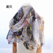 Doux mince mousseline de soie transparent longue écharpe de soie soie  naturelle écharpe femmes plage paréo cape foulards gris cl. 24e649dcb87