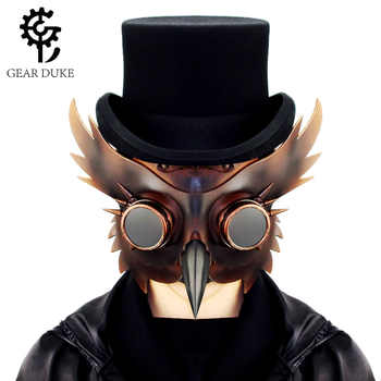 Gear Duke Retro Gold&Black PU Leather Steampunk Mask Women Men Punk Wings Rivets Halloween Cosplay Gothic Mask Props - DISCOUNT ITEM  60% OFF All Category