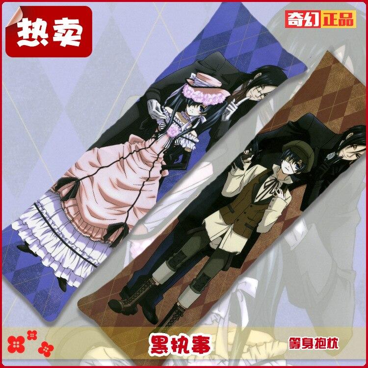 Japanese cartoon anime pillow cover body pillow life-sized pillow cute pillowcase Black Butler pillow case 50cmx150cm