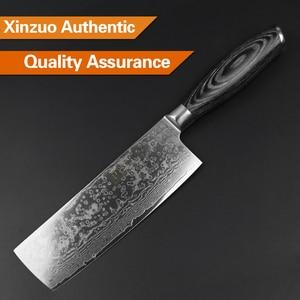 Image 4 - Xinzuo 6.8 inch inch polegadas nakiri facas de cozinha 67 camada japonês vg10 damasco faca de aço chef cozinheiro faca de corte pakka punho de madeira