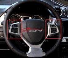 Для Suzuki Sx4 S-Крест 2014-2018 Высокая оборудованы Матовая автомобилей Стайлинг Руль adjutment кнопки крышка 2 *