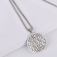 Аллаха шахада Ислам Аллах мусульманских ожерелье Бога нет но Аллах Мухаммад Бога сумка-мессенджер