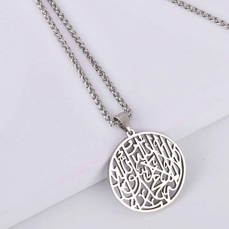 אללה שחאדה האיסלאם אללה המוסלמי תליון שרשרת אין אלוהים אבל אללה מוחמד הוא אלוהים של שליח