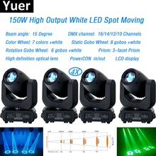 цена на 4Pcs/Lot 150W LED spot Moving Head Light dmx512Led Stage Bar Lights For Wash Beam Disco DJ Party Stage Effect lighting Equipment
