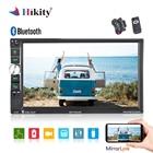 Hikity 2 Din Universal Car Radio 7
