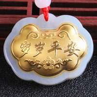 Gold Pendant Child 100 Years Old Gift Baby Ping An Long Life Lock Baby Small Gold Lock Necklace Pendant Hetian White Jade Fine