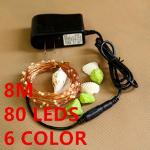 6 color 8M 80leds LED String Light Fairy Lights with 12V 1A Power Adapter Christmas New Year Wedding Decoration Lights