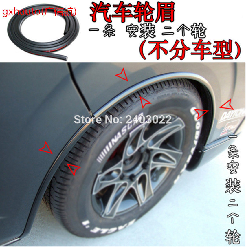 FREE SHIPPING TOP RACING CAR UNIVERSAL Scratch Wheel Eyebrow Stripe Wheel Fender Gum Paste Automotive Rubber Wheel Eyebrow