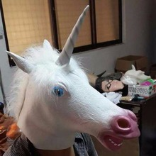 Hot Sale Halloween Unicorn Horse Animals Head Latex Mask Masquerade Creepy Brown