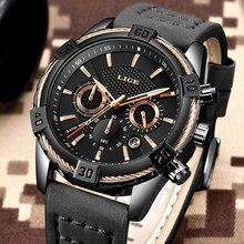 лучшая цена Horloges Mannen 2019 LIGE Men Fashion Casual Leather Waterproof Quartz Watch Mens Watches Top Brand Luxury Sports Chronograph