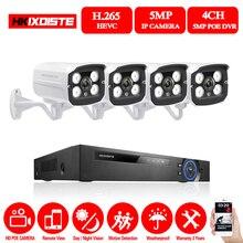 HKIXDISTE 4CH 5MP POE NVR CCTV камера системы 5.0MP IP сеть NVR Камера Безопасности ИК наружный комплект видеонаблюдения без HDD