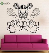 YOYOYU Wall Decal Vinyl Baby Room Wall Sticker Child for Moms Family Nursery Art Removeable Decoration Mural Poster YO389 электрический накопительный водонагреватель thermex giro 150