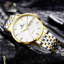 Часы starking Мужские кварцевые с сапфировым стеклом брендовые
