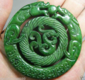 CHINESE OLD HANDWORK GREEN JADE CARVED DRAGON PENDANT / Free Shipping
