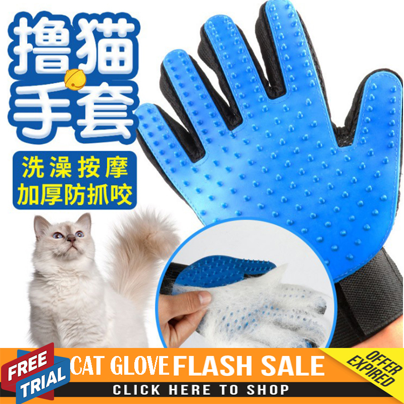 Pet Dog Brush Glove Finger Cleaning Massage Glove For Pet Cat Grooming Comb Hair Gloves  Animal  Deshedding Tools