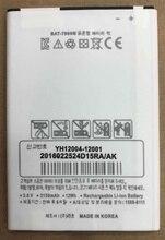 цены NEW high quality BAT-7900M 3150mAh Battery For  SKY VEGA Pantech BAT-7900M A900S A900K A900L Cell Phone Battery