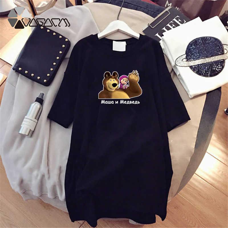 แฟชั่น Masha และหมีฤดูร้อนชุดผู้หญิงพิมพ์การ์ตูน Casual หลวมเสื้อผ้าผู้หญิง Plus ขนาดสีดำน่ารัก MashaBear