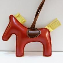 Fashion Famous Brand Luxury Handmade PU Leather Horse Car Keychain Animal Key Chain Women Bag Charm